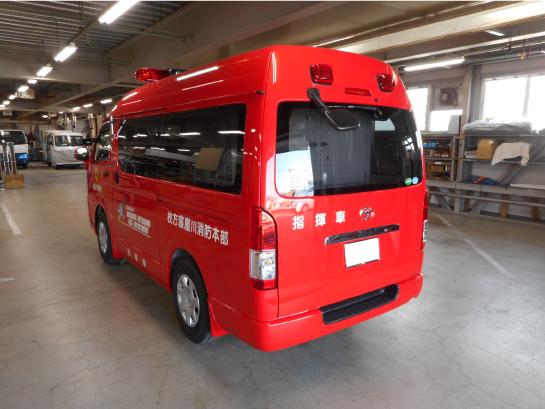 消防指揮車